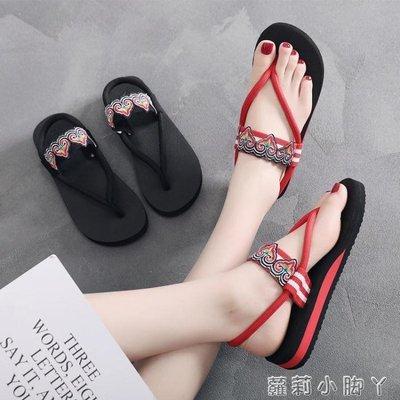 夾腳拖鞋新款厚底涼拖鞋女士夏時尚外穿平底夾腳沙灘鞋海邊百搭