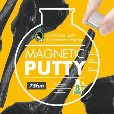 又敗家Mr.Sci賽先生科學黏土-磁力黏土CNY120630磁性史萊姆黏土磁力粘土橡皮泥減壓舒壓療癒神器磁力彩泥磁鐵黏土