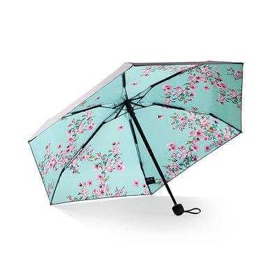 傘香港香蕉傘(BANANA)口袋系列折疊傘女防紫外線防曬傘晴雨傘太陽傘女五折傘遮陽傘 青綺