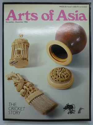 【月界2】Arts of Asia-1984/11、12(絕版)_The Cricket Story 〖藝術〗CER