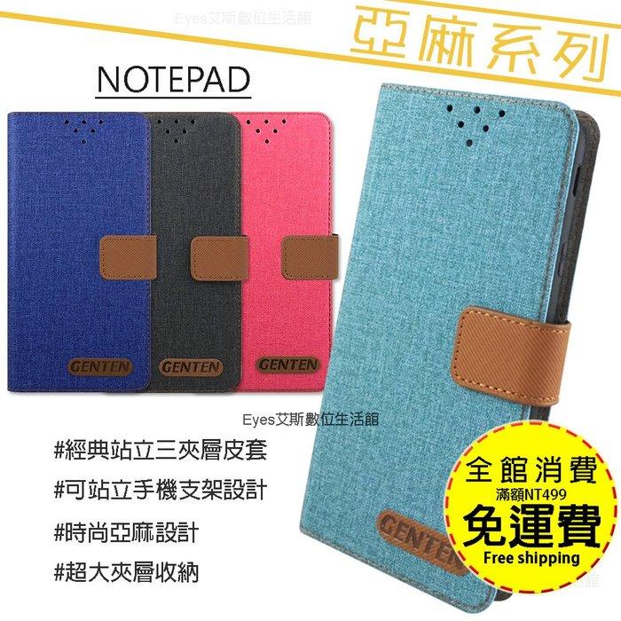 【亞麻可站立名片夾】小米系列 紅米Note8pro 小米A3 手機 皮套 保護套 側翻殼