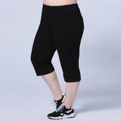 大尺碼  夏季新款大碼女裝加肥加大碼休閒褲胖mm七分褲200斤