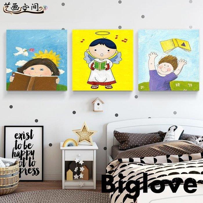 兒童房裝飾畫簡約現代幼兒園卡通可愛床頭掛畫臥室壁畫嬰兒房墻畫