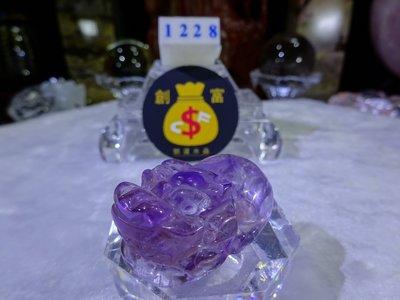 ®創富開運水晶© 1228 紫黃晶貔貅 Brave troops 友誼石 招財守財 強第六感 開智慧 助事業 助財富