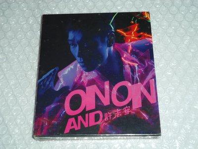 許志安-On and On(CD+DVD)-收錄愛不再(翻唱放浪兄弟EXILE名曲).蘇永康合唱-全新未拆