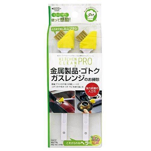 【JPGO日本購】日本製 MAMEITA 金屬焦鏽垢專用刷 KB-776 #680