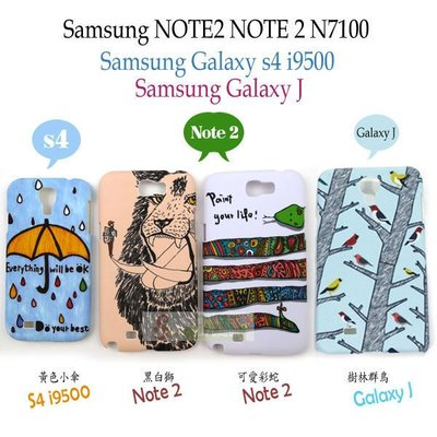 s日光通訊@Samsung NOTE2 NOTE 2 N7100 彩繪手機殼 背蓋硬殼 抗指紋保護殼 彩殼 原廠殼
