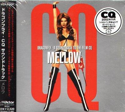 K - Mellow - CQ Original Soundtrack - 日版 - NEW