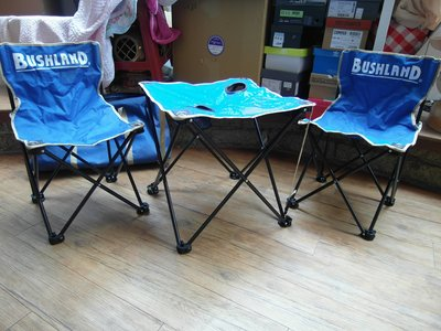 浪漫滿屋 BUSHLAND輕便摺疊野餐一桌兩以輕便組