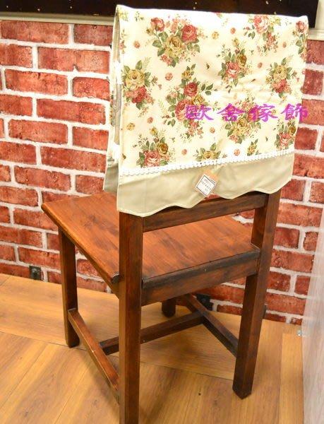 【【歐舍家飾】】鄉村風 玫瑰花椅被套 小碎花化妝椅 餐椅 書桌椅 電腦椅裝飾