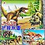 紅豆批發玩具/ 37cm大尺寸恐龍拼圖板卡通拼圖...