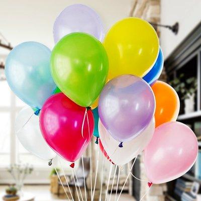 生日氣球cosplay道具飾品 正韓國版10寸加厚亞光氣球結婚婚禮布置婚房聚會裝飾婚慶寶寶生日派對用品11~12