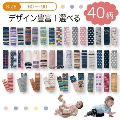 日本原裝~~男女寶寶防寒腳套襪~~預購...