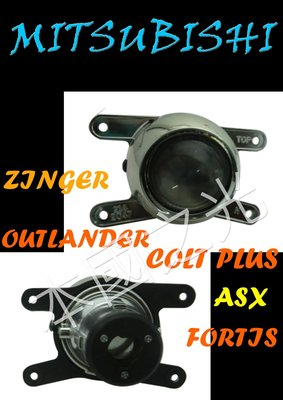 oo本國之光oo 全新 三菱 ZINGER OUTLANDER FORTIS ASX COLT PLUS 專用 魚眼霧燈
