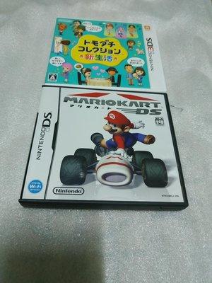 請先詢問庫存量~~ 3DS 日規主機 紅色 對應 NDS 3DS 日規遊戲