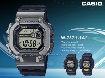 CASIO 卡西歐 手錶專賣店 W-737H-1A2 男錶 電子錶 橡膠錶帶 防水100米 W-737H