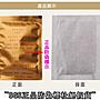 天然草本竹酢樹液妙足貼 ~40枚 ~SGS認證~正品防偽標杜絕假貨