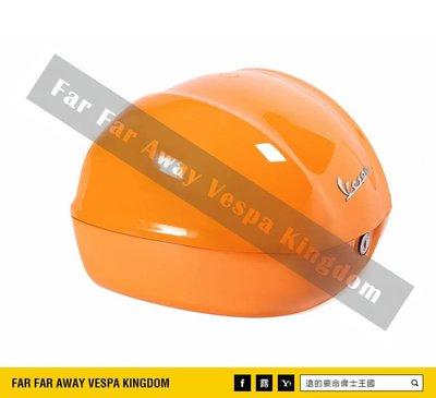 遠的要命偉士王國 Vespa PIAGGIO Primavera春天/Sprint衝刺 尾箱 旅行箱 安全帽箱 賽車橘