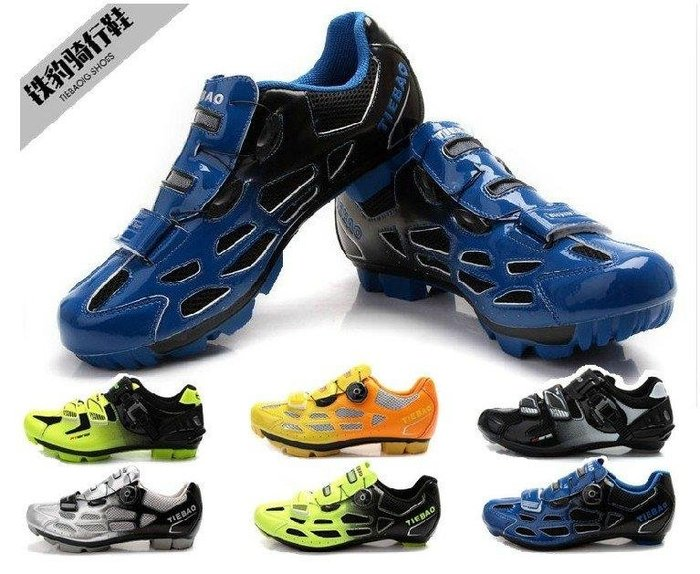 新款騎行鞋鐵豹山地騎行鞋自行車鞋單車運動男鞋專業透氣自鎖鞋   下標請留言尺碼和款式