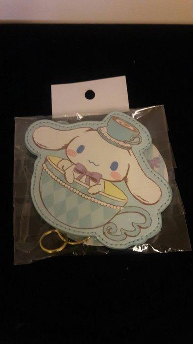 三麗鷗大耳狗皮革造型鑰匙圈