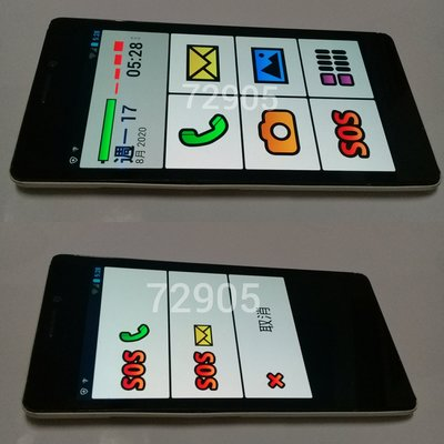 老人手機,老人機,GPLUS E5手機,二手手機,中古手機,手機空機~GPLUS老人手機(4.8吋功能正常) 台南市