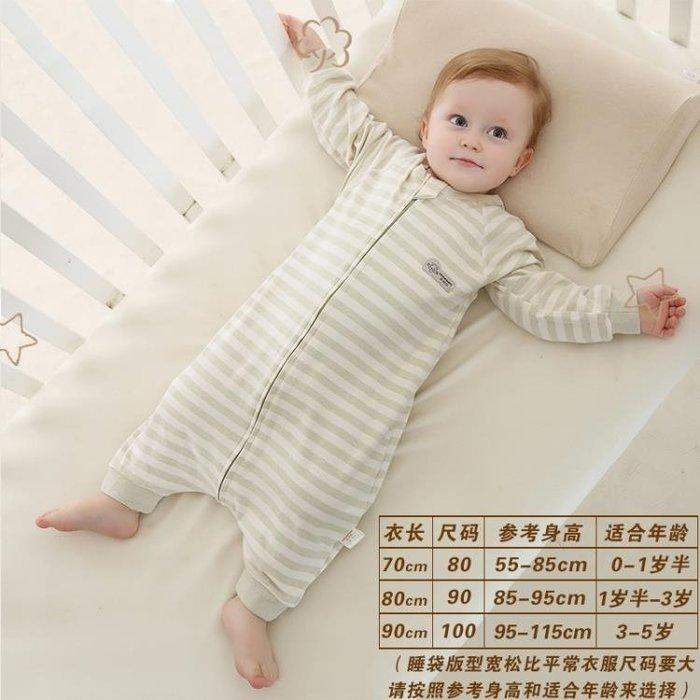 嬰兒睡袋春秋薄款 夏季空調房棉質透氣寶寶分腿睡袋兒童防踢被