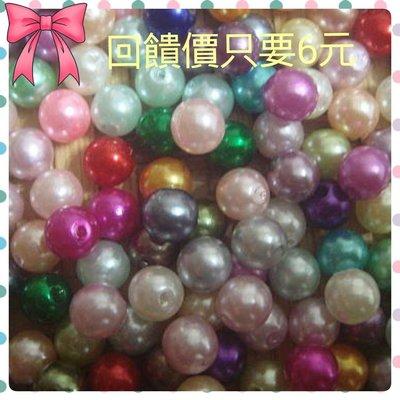 ◎喬喬◎串珠材料3mm混色仿珍珠100入直購價9元回饋價6元