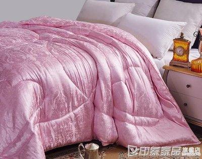 蠶絲被100%桑蠶絲被保暖被春秋被空調被單雙人恒溫被子被芯HLDD 台北市