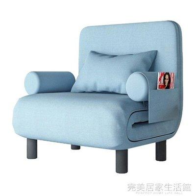 摺疊沙發床兩用小戶型網紅款經濟陽臺伸縮可坐臥單雙人客廳多功能免運 柳風向