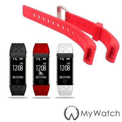 My Watch-第三代S2 藍牙智慧手環-錶帶 (下標前請先詢問)