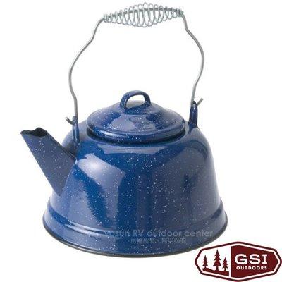 大里RV城市【美國 GSI】Tea Kettle經典琺瑯大容量提把茶壺(2.5L).泡茶壺.開水壺.琺琅壺 14021