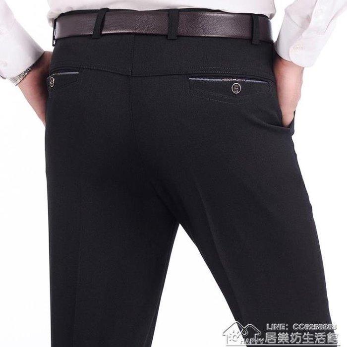 【瘋狂夏折扣】休閒褲中老年西褲男高腰彈力寬鬆直筒男士爸爸加絨長褲子