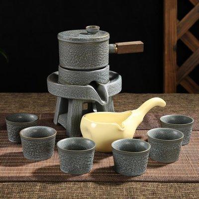 茶具套裝功夫茶具套裝促銷懶人防燙復古石...
