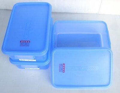 ㊣ 廣場㊣G516 長方型保鮮盒 食物收納盒 掀蓋式萬用密封盒 便當盒 製