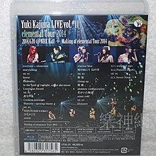 梶浦由記Yuki Kajiura LIVE vol.11 elemental Tour 2014藍光Blu-ray BD