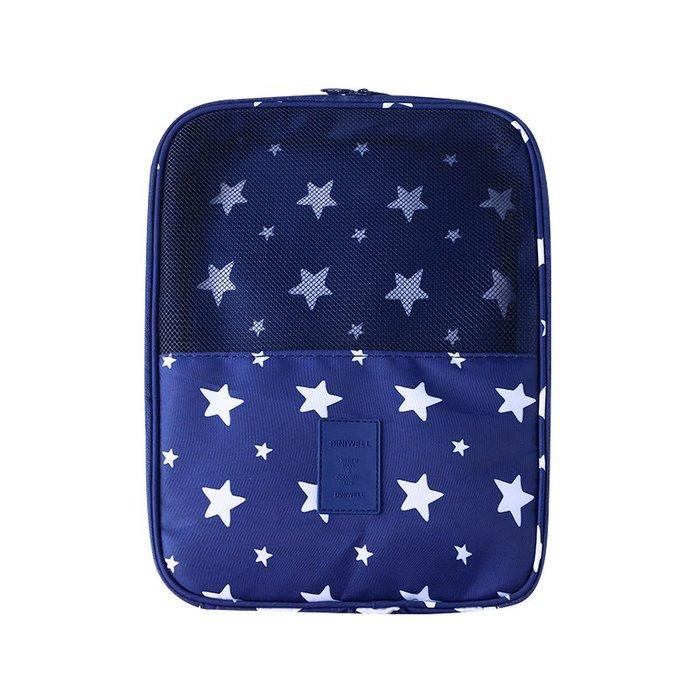 【杰元生活館】深藍星星 DINIWELL新款斜紋防水加大可掛行李箱旅行用衣物鞋子袋收納用雙層三位鞋包