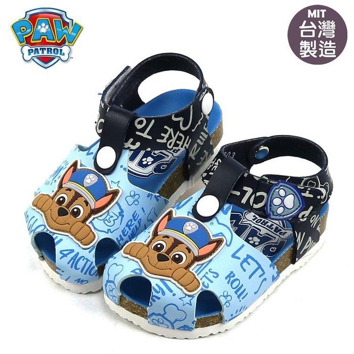 童鞋/汪汪隊立大功.阿奇兒童護趾涼鞋(D93803)藍14~17號