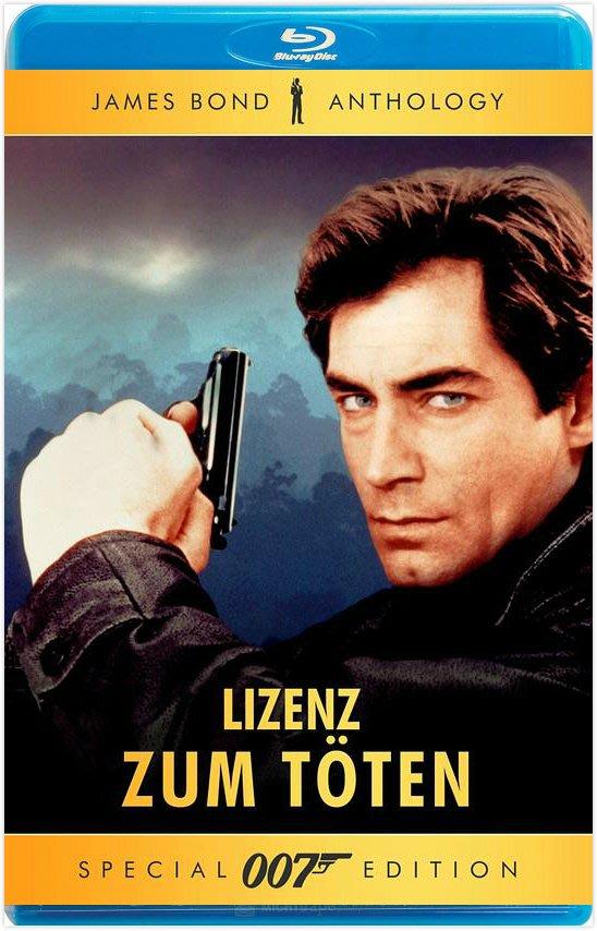 【藍光影片】007之殺人執照 / 鐵金剛勇戰殺人狂魔 / LICENCE TO KILL (1989)