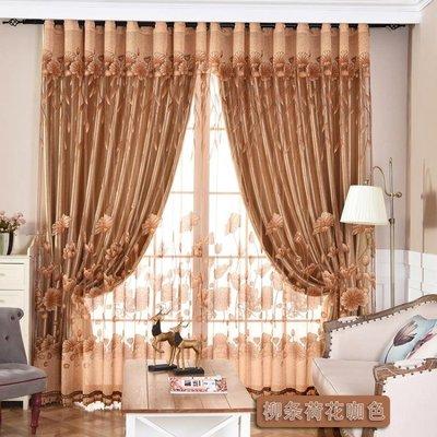 窗簾成品簡約現代歐式窗簾客廳臥室落地窗隔熱雙層遮光窗簾布 YTL