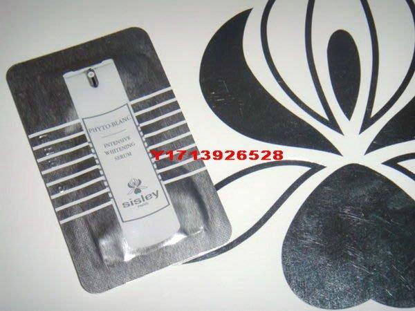 Sisley 極致賦活美白精華1.5ml 專櫃商品 ~ 只賣50元 (27包免郵) 27