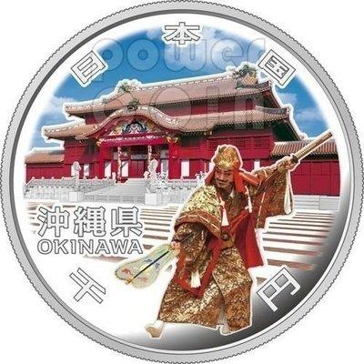【鑒 寶】(世界各國紀念幣)日本2012年地方自治法施行60周年沖繩縣1盎司銀幣 HNC0861
