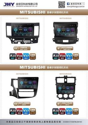 JHY A系列安卓機安卓系統:9.0 MITSUBISHI / 10吋 / 2015~OUTLANDER安卓專用機