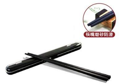 .·°∴1688美妝∴°·.闔樂泰 餐餐放心精緻食安筷 筷子 1雙 附環保筷盒 21cm