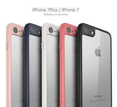 【全包邊 美學防護】 iPhone Xs i7plus i6sPlus i5s se i8plus 手機殼 保護殼