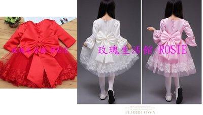 【玫瑰生活館】~ 長袖(7分袖)公主禮服 大紅,粉紅 ,白