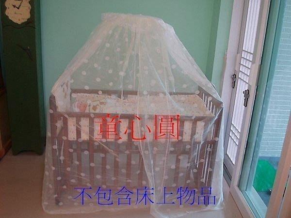 嬰兒床專用蚊帳*大床以下使用*新式單隻固定架*台灣製造◎童心玩具1館◎