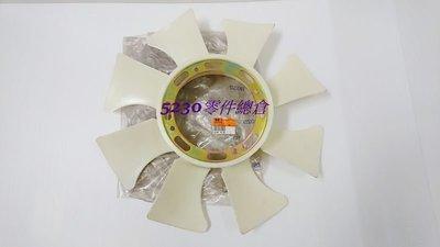 中華 三菱 原廠 SPACE GEAR 離合器風扇葉片 水箱風扇葉片 風扇葉片
