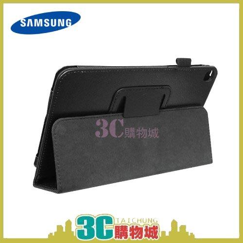 3C購物城*現貨 三星 Samsung Galaxy Tab A 8吋 P200 荔枝紋皮套 保護套 手機套 保護殼