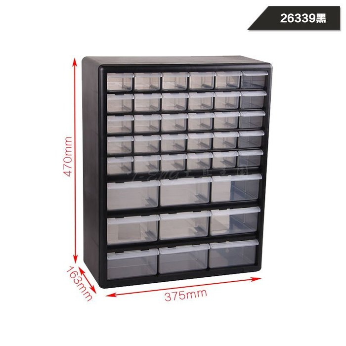 塑膠抽屜式零件櫃樂高收納盒分類盒零件盒零件收納箱(18只/39只抽屜零件箱)_☆優夠好SoGood☆