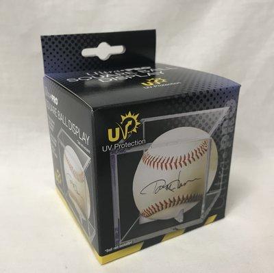 【美】棒球盒 珍藏盒 抗UV(進口)UP 簽名球 收納盒 適用 簽名球 紀念球 大谷 陳偉殷 陳金鋒 中華職棒